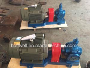 세륨 승인되는 YCB6/0.6 원형 기어 펌프