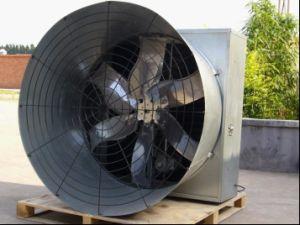 Бабочка Double-Door Bc-Series внутреннее кольцо подшипника вентилятора (BC-1380)