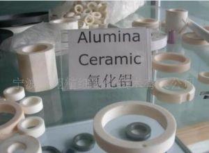 L'alumine bagues d'étanchéité en céramique
