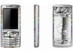 Mobiele Telefoon (MPB_515)