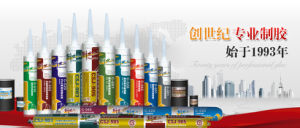 Geen Dichtingsproduct van het Silicone van de Corrosie voor het Aluminium van het Glas