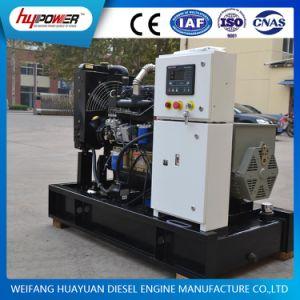 Рикардо серия генераторов с 60квт открытого типа