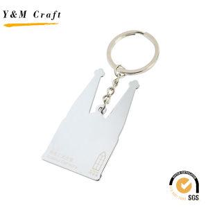승진 금속 선물 주문 열쇠 고리