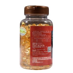 Omega 3 рыб масло ДГВ EPA рыб масло капсула рыбы на заводе масла Priceoem младенцев детей холодной печени рыб и масла
