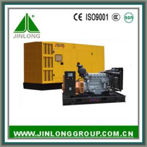 Il migliore prezzo del generatore per il generatore del diesel 94kVA