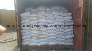 Het Chloride van de Choline van de Grondstof van het dierlijke Voedsel voor het Voer van het Gevogelte