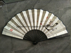 подарок для продвижения бамбук пользовательских складывание бумаги стороны электровентилятора системы охлаждения двигателя