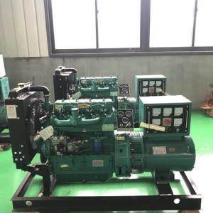Diesel van de Vorm van Weifang de Verschillende Op zwaar werk berekende Reeks van de Generator