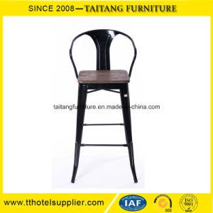 卸し売り顧客用金属棒の椅子