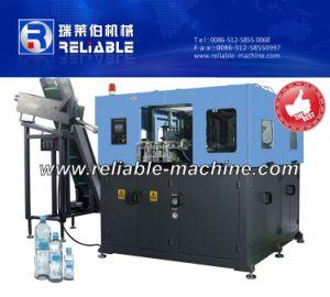Botella de plástico que hace la máquina La máquina de moldeo por soplado de botellas automática