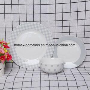 La Chine ensemble de la vaisselle en céramique de haute qualité