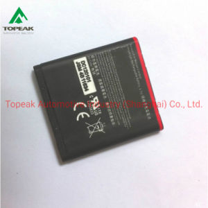 800 para 1199mAh Células da bateria do telefone celular Bateria de Lítio (iPhone, Nokia, Motorola, a Sony, a Samsung, Huawei, Lenovo HTC, Google, Meizu, Blackberry)
