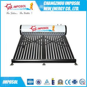 高品質の低圧の太陽熱湯ヒーター