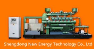 水素の発電機セット、水素の発電、水素GensetのガスGenset