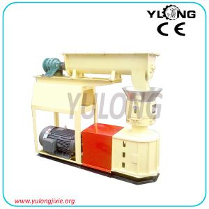 100kg/Hour Small Type Rice Husk Pellet Mill