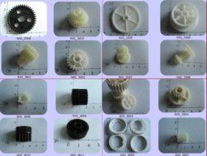 플라스틱 장치 (SHH-01)