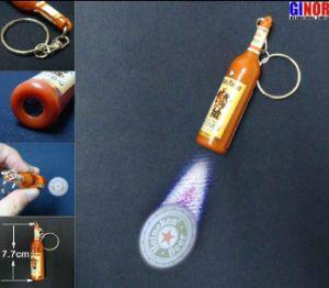 영사기 열쇠 고리 (GNPT081)
