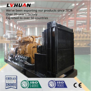 Комбинированного производства тепла и электричества 500квт биогаза природного газа генератор