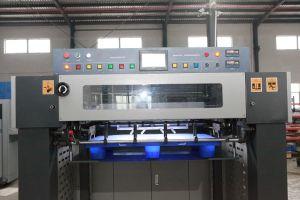 Papel totalmente automático de profundidade Cunho Máquina para o Papel Cartão na China