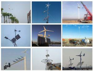 генератор ветротурбины 300W 12V/24V горизонтальный