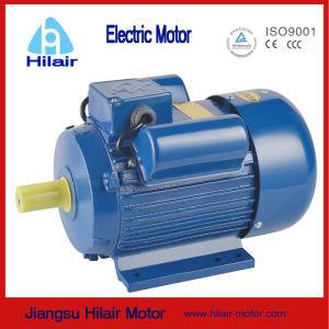 Yl série ml condensateur de démarrage et d'exécuter Premium monophasé à haut rendement moteur asynchrone CA d'induction électrique