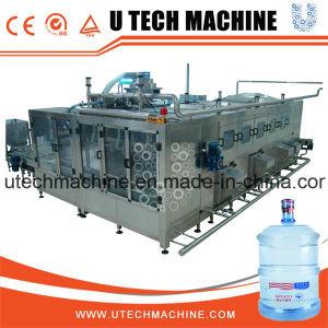 Надежной и стабильной автоматической 5 галлон воды розлива машины