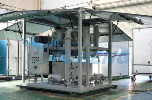 Высокое качество китайского подкачивающим насосом на низовом уровне для силового трансформатора вакуума в