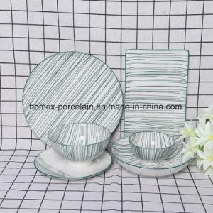Ensemble de la vaisselle en porcelaine de style occidental avec différentes formes