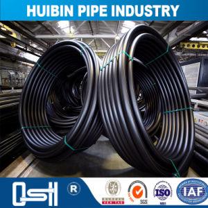 高品質の黒いHDPEは給水のための管を巻く