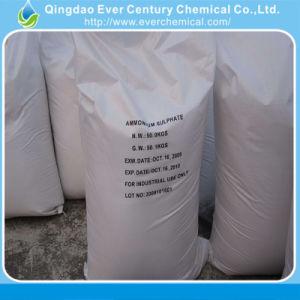 Hot Sale de l'Agriculture Grade prix bon marché de l'Ammonium Sulfate d'engrais