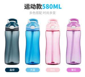 Tritan BPA geben Sport-Stroh-Wasser-Flasche frei