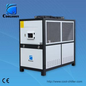 50kw空気によって冷却される産業水スリラーの製造業者