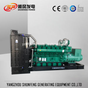 Preiswerter nagelneuer elektrischer Strom-Diesel-Generator China-Yuchai 30kw