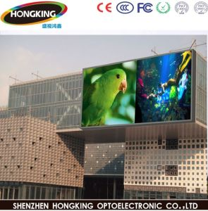 광고를 위한 풀 컬러 7500CD 높은 광도 발광 다이오드 표시 위원회 옥외 발광 다이오드 표시 (P4 P5 P6 P8 P10)