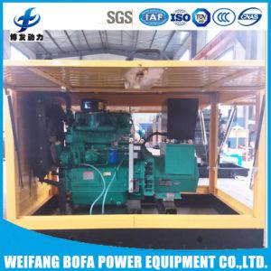 75With300power elektrische Diesel van het Lawaai van /Silent/Low Automatische Generator/het Produceren van Reeks voor School