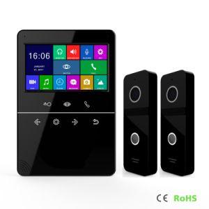メモリビデオDoorphoneの通話装置の4.3インチのホームセキュリティーのドアベルの戸口の呼び鈴