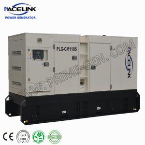 Ce/ISOの25kVA~1500kVA Cumminsによって動力を与えられる防音のディーゼル発電機