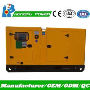 300kw 375kVA Yuchai super leises elektrischer Strom-Dieselgenerator-Set