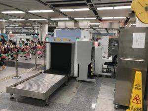 2개의 발전기를 가진 At100100d 이중 전망 화상 진찰 공항 엑스레이 안전 짐, 수화물 스캐닝 검사 스캐너, 끝 기능 및 폭발성 탐지