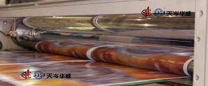 Tipo verticale completamente automatico macchina calda della laminazione della pellicola della lama [GFM-126MCR]