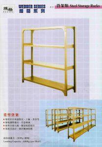 Racks de stockage de l'entrepôt palette métallique Rack avec étagères mobiles