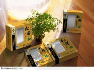 生物分解性の適正価格のカスタムボール紙の薬剤の荷箱