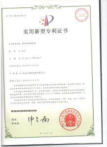 중국 발전기 강철 물자 Tah 디스크 연결