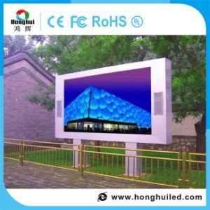 Le défilement de la publicité de l'écran à affichage LED