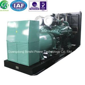 Groupe électrogène Diesel (20-300kw best-seller)
