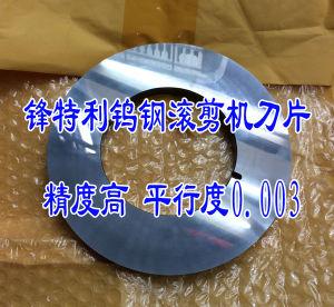 Рассечение продольной резки ножа режущего аппарата циркуляр машины отвал