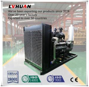 prix d'usine 500 Kw Groupe électrogène diesel fabriqués en Chine