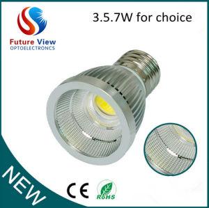 COB LED Spotlight, High Lumen LED Spotlight (FV-SP-107-(E27)