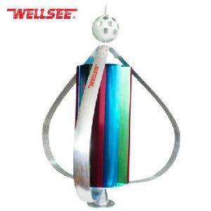 Wind-Generator (zellulare kleine zellulare Windturbine) (WS-WT 200W)