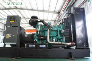 Bs 힘에 의해 만들어지는 디젤 엔진 Genration